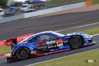 新生SUBARU BRZ R&D SPORTが0.15秒の僅差でGT300のポール獲得【SUPER GT 2021】 - 2021_S-GT2_001