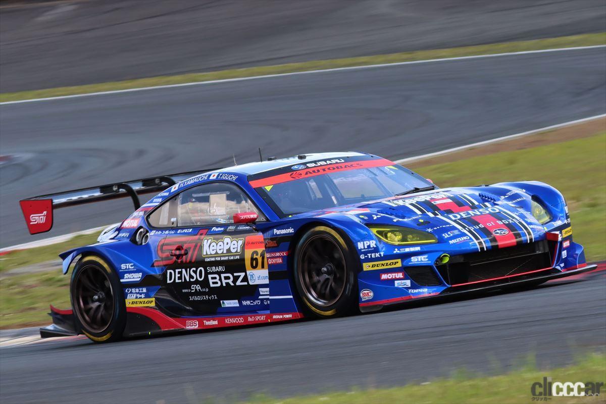 「新生SUBARU BRZ R&D SPORTが0.15秒の僅差でGT300のポール獲得【SUPER GT 2021】」の2枚目の画像