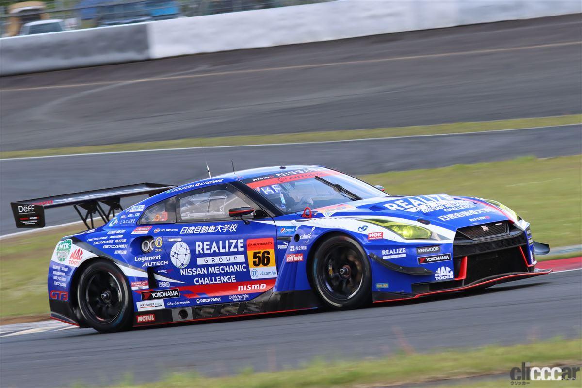 「新生SUBARU BRZ R&D SPORTが0.15秒の僅差でGT300のポール獲得【SUPER GT 2021】」の6枚目の画像