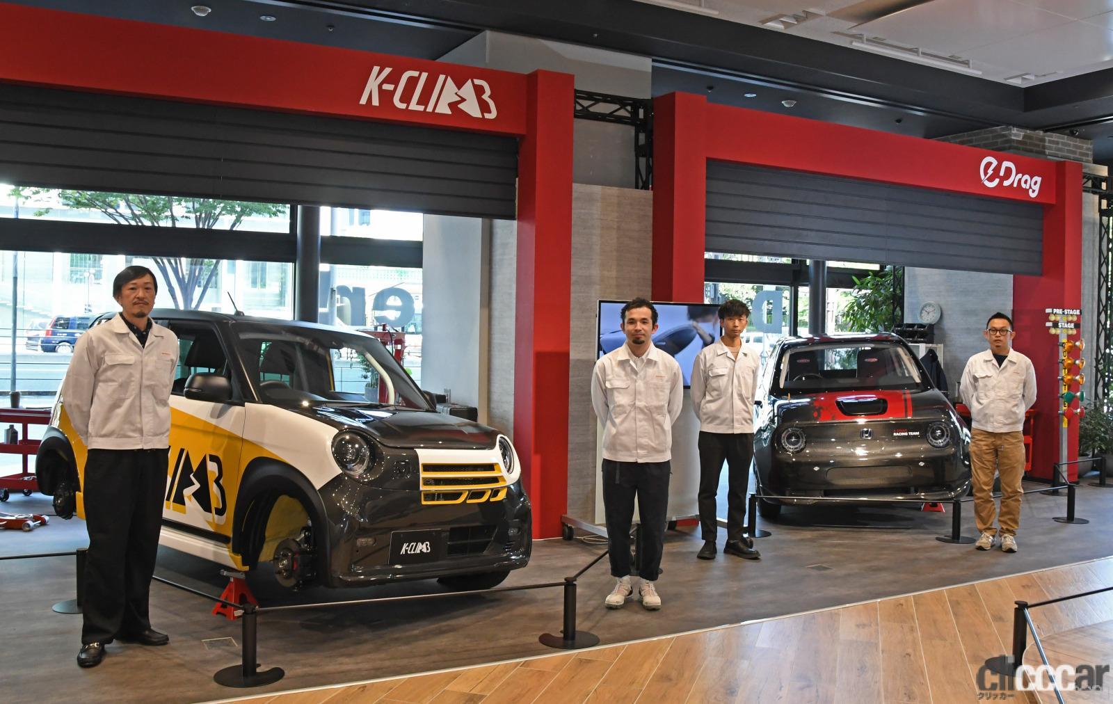 Honda eでドラッグレーサー、N-ONEでヒルクライムマシン。ホンダアクセスが本気で作った走る2台【バーチャルオートサロン2021】
