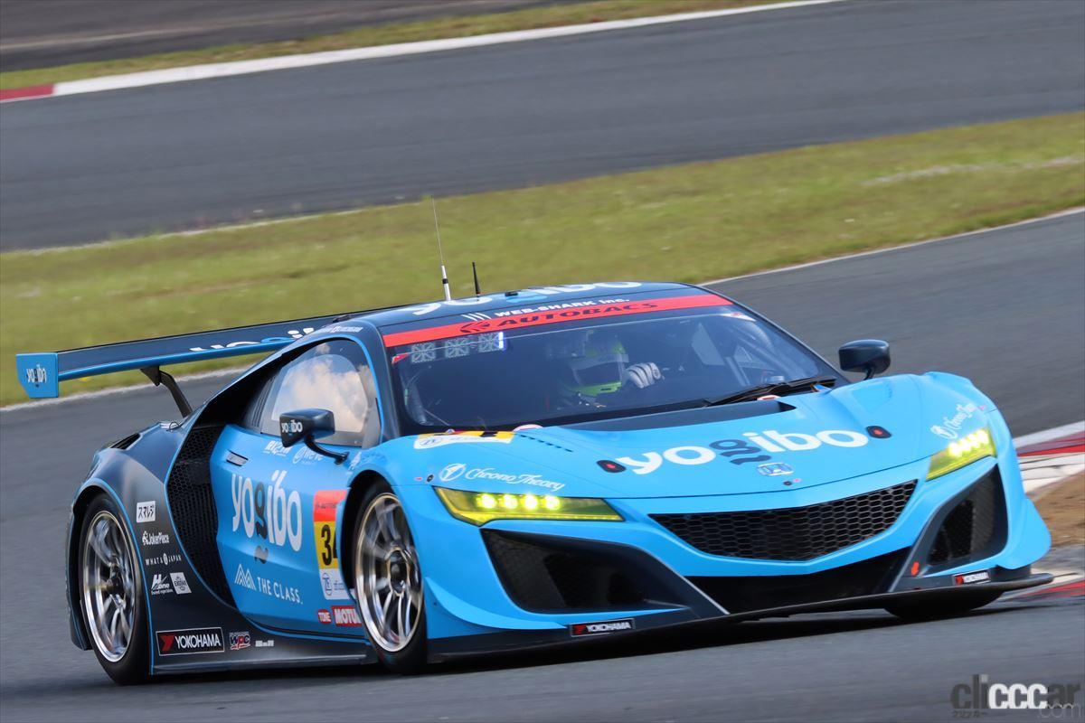 「新生SUBARU BRZ R&D SPORTが0.15秒の僅差でGT300のポール獲得【SUPER GT 2021】」の13枚目の画像