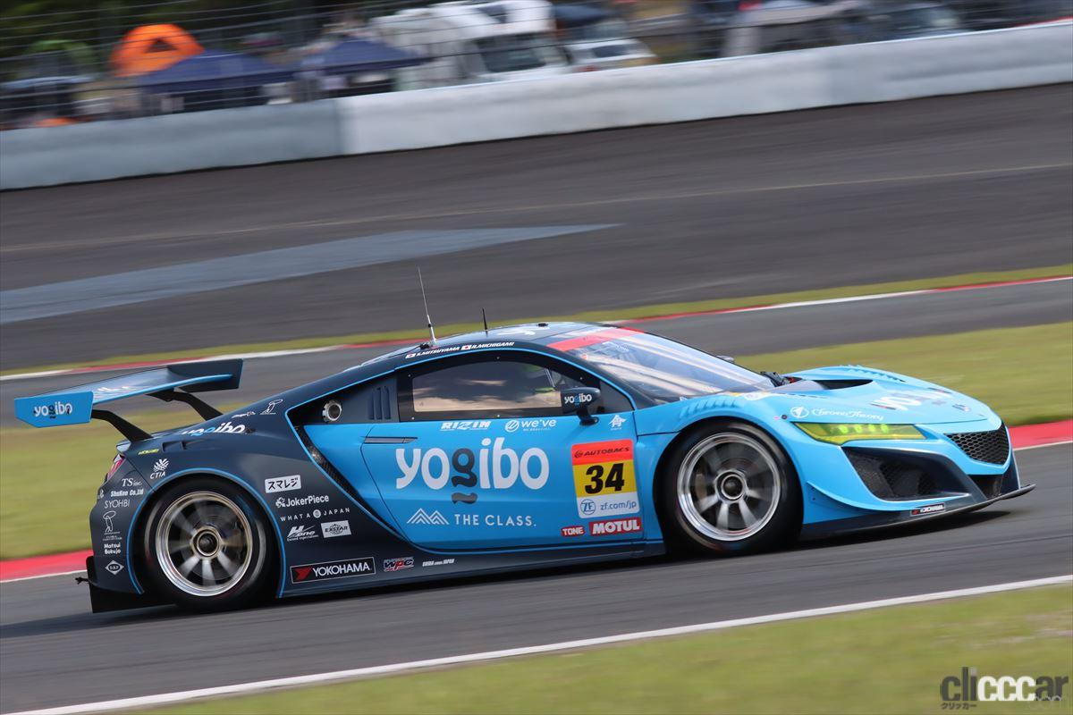 「新生SUBARU BRZ R&D SPORTが0.15秒の僅差でGT300のポール獲得【SUPER GT 2021】」の15枚目の画像