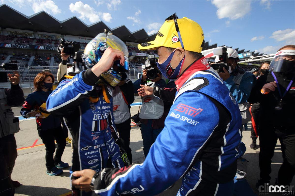 「新生SUBARU BRZ R&D SPORTが0.15秒の僅差でGT300のポール獲得【SUPER GT 2021】」の19枚目の画像