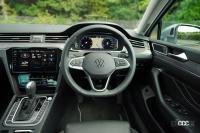 マイナーチェンジを受けたパサートは「VW」最新のエンブレム、常時オンラインの新世代インフォテインメントシステムを標準装備 - Volkswagen_Passat_tdi_20210505_4