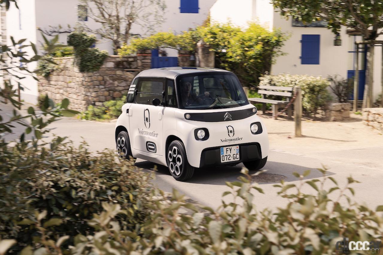 シトロエンが1人乗りEV「MY AMI CARGO(マイ・アミ・カーゴ)」をフランスで発表