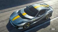 「V12エンジン搭載の新スペシャルモデル・812コンペティツィオーネを発表!価格は約6545万円から【新車発表・フェラーリ】」の13枚目の画像ギャラリーへのリンク