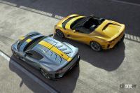 V12エンジン搭載の新スペシャルモデル・812コンペティツィオーネを発表!価格は約6545万円から【新車発表・フェラーリ】 - Ferrari812_Competizione_newcar_010