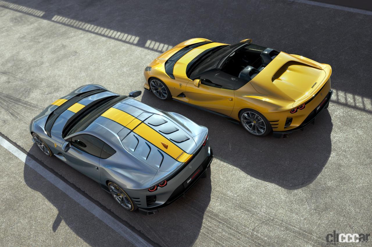 「V12エンジン搭載の新スペシャルモデル・812コンペティツィオーネを発表!価格は約6545万円から【新車発表・フェラーリ】」の4枚目の画像