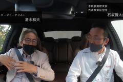 石坂さんと清水さん