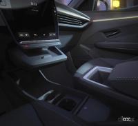 ルノーが新型「アルカナ」をはじめとしたハイブリッド、EVなどの電動化戦略、新しいブランド・ロゴを披露 - BCB