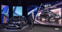 ルノーが新型「アルカナ」をはじめとしたハイブリッド、EVなどの電動化戦略、新しいブランド・ロゴを披露 - RENAULT ARKANA E-TECH (LJL HEV Europe)