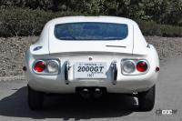 今日は旅の日。自動車史に残る伝説のGT「トヨタ2000GT」デビュー!【今日は何の日?5月16日】 - 1967年発売のトヨタ2000GT(リア)