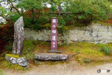 奥の細道(日本三景松島・雄島 )