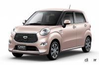 ダイハツ・タフト/ウェイクに特別仕様車を設定し、一部改良でオートライトを採用 - DAIHATSU_cast_20210510