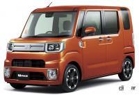 ダイハツ・タフト/ウェイクに特別仕様車を設定し、一部改良でオートライトを採用 - DAIHATSU_wake_20210510_jpg1
