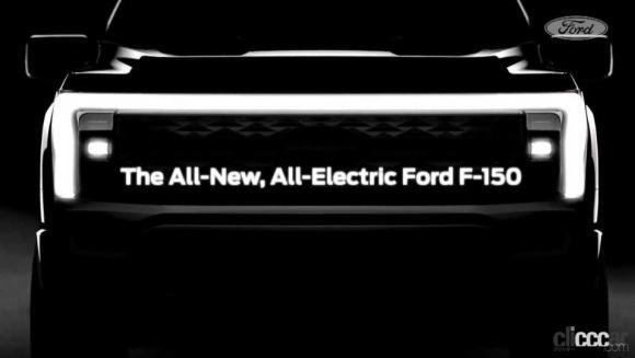 フォード F150EV_002