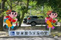 滋賀県自動運転サービス10