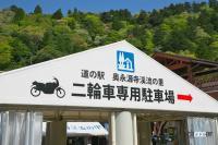滋賀県自動運転サービス11