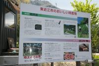滋賀県自動運転サービス14
