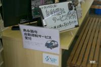 滋賀県自動運転サービス12