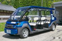 運用開始した電動車による自動運転を滋賀県の山中でいち早く体験してみた! - shiga_autodrive_08