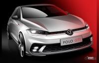VWポロ改良型の頂点「GTI」のデザイン先行公開! - 2021-vw-polo-gti