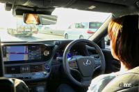 飯田裕子さんがトヨタアドバンスト・ドライブを体験