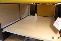 リビングそのもの! トイファクトリーがカリモク家具とコラボした「バーデン・カリモクバージョン」【ジャパンキャンピングカーショー2021】 - toy-factory_baden-karimoku_20210511_9