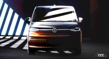 VW T7 ティザーイメージ_001