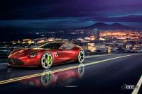 アルファロメオの未来がここに。次世代スポーツ「TZ 4」を大予想! - Alfa-Romeo-TZ4-6