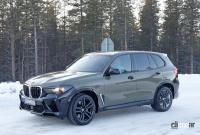 BMW X5最強モデル「X5M」改良型、自立型デジタルインストルメントクラスタ採用! - BMW X5 M facelift 3