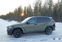BMW X5最強モデル「X5M」改良型、自立型デジタルインストルメントクラスタ採用! - BMW X5 M facelift 4