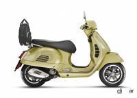 昭和に大流行したイタリア製スクーター「ベスパ」が生誕75周年! 1940年代の流行色をまとった特別仕様車2モデルが登場 - Vespa GTS_75_LatDX_bianco