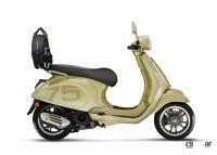 昭和に大流行したイタリア製スクーター「ベスパ」が生誕75周年! 1940年代の流行色をまとった特別仕様車2モデルが登場 - Vespa Primavera_75_LatDX_bianco