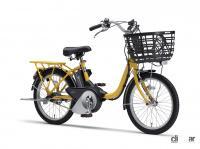 アクティブ・シニアがターゲット、軽量化とアシスト力が向上したヤマハの電動アシスト付自転車「PAS SION-U」が登場 - YAMAHA_PAS_SION-U_20210517_2