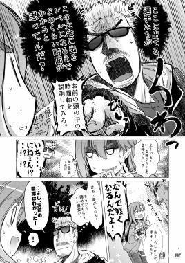 naname_#12_005