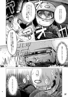 naname_#12_010