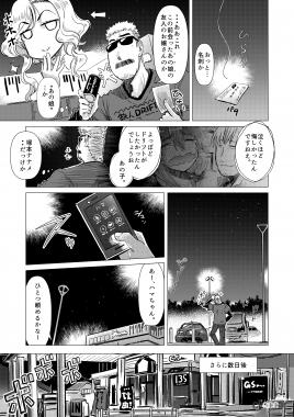 naname_#12_015