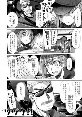 naname_#12_016