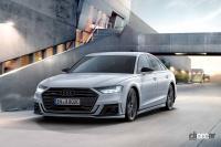最上級セダンをスポーティに仕立てた10mmローダウンの「Audi A8 Grand Touring limited」が登場 - AudiA_A8_Grand Touring limited_20210518_1