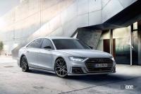 最上級セダンをスポーティに仕立てた10mmローダウンの「Audi A8 Grand Touring limited」が登場 - AudiA_A8_Grand Touring limited_20210518_2