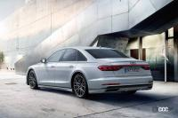 最上級セダンをスポーティに仕立てた10mmローダウンの「Audi A8 Grand Touring limited」が登場 - AudiA_A8_Grand Touring limited_20210518_3