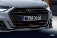 最上級セダンをスポーティに仕立てた10mmローダウンの「Audi A8 Grand Touring limited」が登場 - AudiA_A8_Grand Touring limited_20210518_4