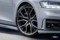 最上級セダンをスポーティに仕立てた10mmローダウンの「Audi A8 Grand Touring limited」が登場 - AudiA_A8_Grand Touring limited_20210518_5