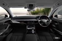 最上級セダンをスポーティに仕立てた10mmローダウンの「Audi A8 Grand Touring limited」が登場 - AudiA_A8_Grand Touring limited_20210518_6