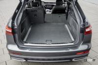 アウディA6/A6アバントが一部改良。エントリーグレードの価格を10万円〜33万円引き下げ - Audi A6 Avant