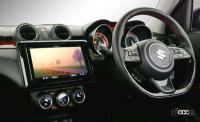 スズキ・スイフトに9インチ市販カーナビを装着できるカーナビゲーション用カーAVインストレーションセットが登場 - SUZUKI_SWIFT_car navigation_KIT_20210518_1