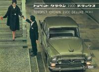 crown 1900 deluxe