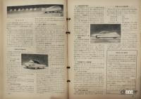 昔の未来は現実になった? EVもハイブリッドも自動運転もない1955年から見た自動車の未来予測を検証 - motorfan 1955 1