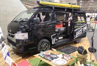 納車待ちの列に並ばずに購入できる!? 「U-BASE湘南」のキャンピングカーは未使用車が中心【ジャパンキャンピングカーショー2021】 - U-BASE_ONE_20210520_1